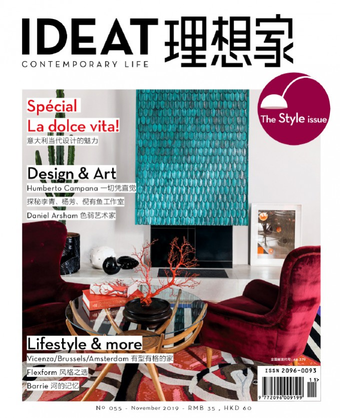 IDEAT CHINA